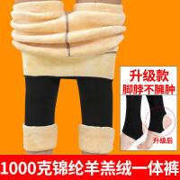 新年特惠加绒加厚打底裤女外穿超厚棉裤女士冬季保暖裤特厚长款高腰一体裤