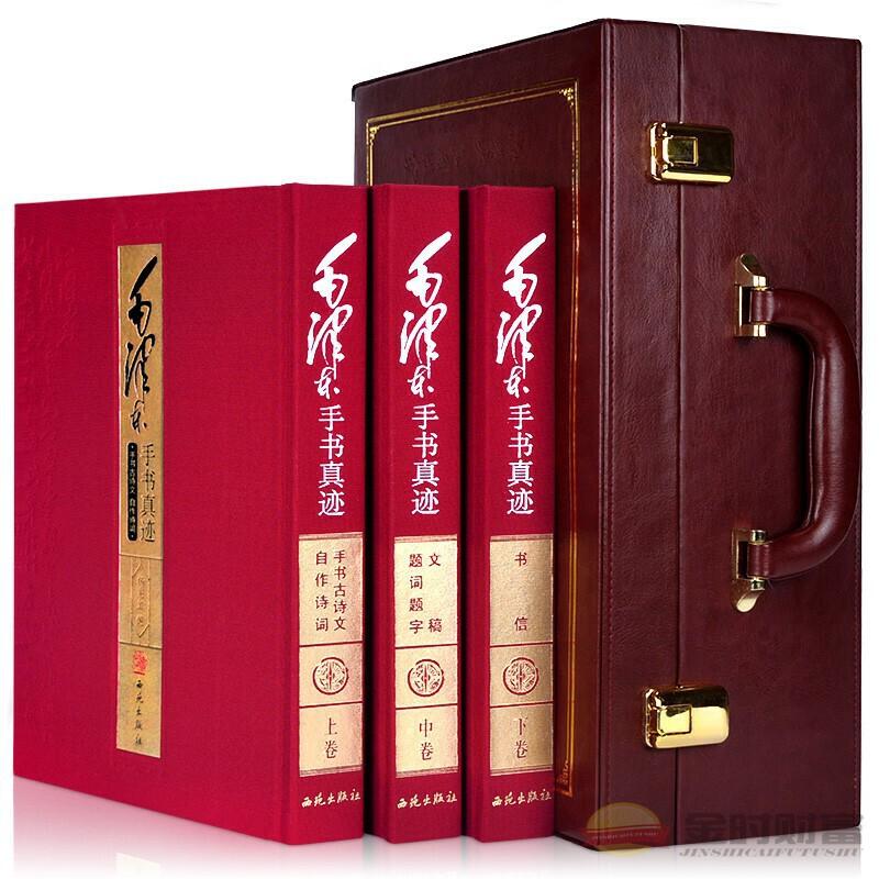 蒋勋说红楼梦(套装共8册)蒋勋 中国古典文学畅销书籍