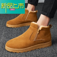新品上市冬季男靴18新款韩版高帮靴子加绒保暖棉靴韩版休闲绒面雪地靴男