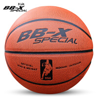 PU皮7号标准篮球掌控室外水泥地比赛篮球