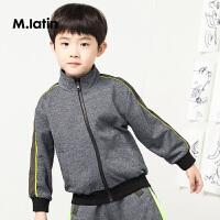 【1件3折价:140.7元】马拉丁童装男童卫衣外套秋款撞色织带拼接设计时尚外套