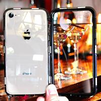 苹果6手机壳iphone6splus网红新款iphone6潮牌超薄壳全包防摔男款6plus透明女款玻璃壳6sp磁吸万磁