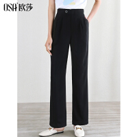 OSA黑色宽松阔腿裤女夏季2021年新款高腰垂感直筒休闲西装裤薄款