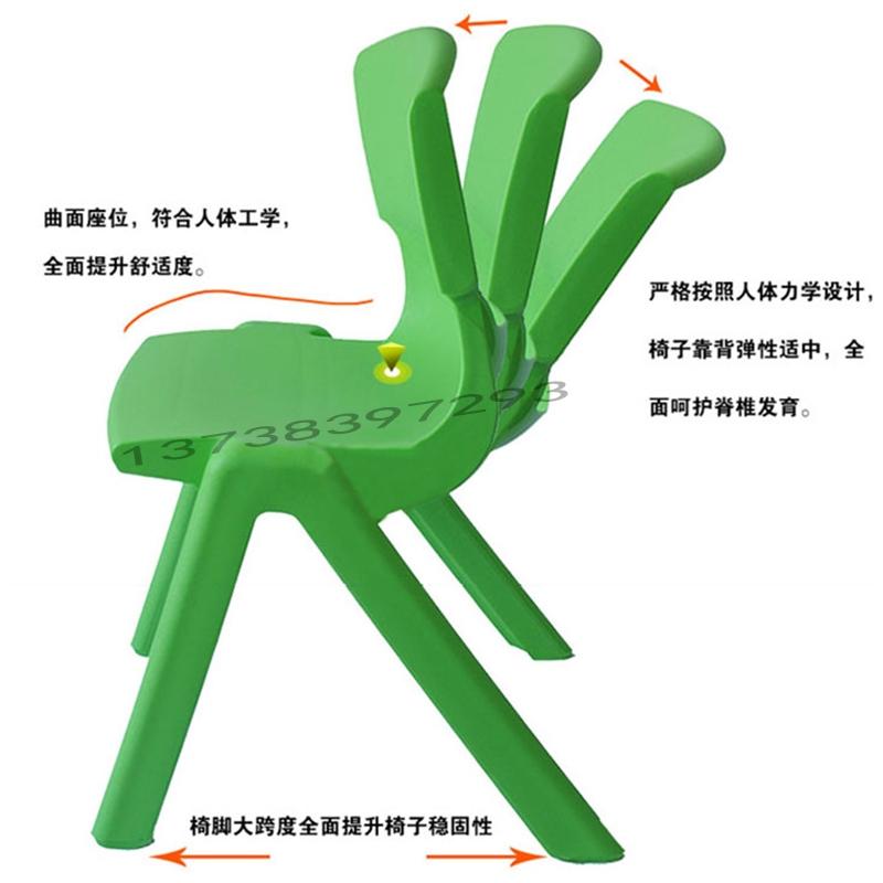 塑料靠背塑胶椅子加厚椅幼儿园塑料靠背椅小学生中学生椅子婴儿幼儿坐凳子SN1389 本店商品部分商品为订制商品,下单请联系客服指导下单,私自下单不予发货,谢谢合作