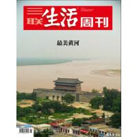 【2021年3月第11期】三联生活周刊杂志2021年3月15日第11期总1128期 基金崛起 谁能赚到钱 生活周刊杂志订