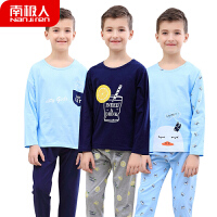 儿童家居服套装男童春秋薄款长袖睡衣宝宝空调服中大童