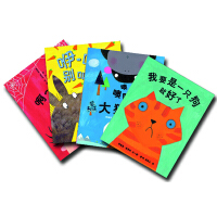 噢噢噢大猩猩系列简装绘本套装
