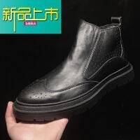 新品上市高帮男鞋英伦厚底加绒冬季休闲真皮工装马丁靴潮青春 白色 皮里不加绒