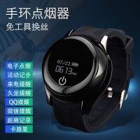 运动手环智能手表点烟器腕表打火机来电提醒多功能可换丝USB蓝牙 运动手表