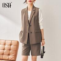 OSA欧莎2021年秋装新款西装马甲短裤两件套气质女神范OL职业套装女