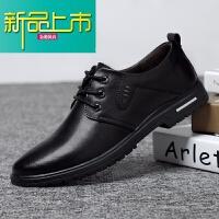 新品上市皮鞋男休�e鞋真皮夏季防臭百搭商�招�子�n版潮流19新款男鞋