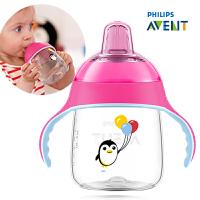 飞利浦新安怡水杯儿童卡通喝水杯防漏宝宝学饮杯婴儿饮水杯鸭嘴杯