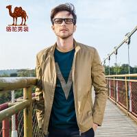骆驼男装 立领无弹柔软散口袖纯色薄款夹克 商务休闲拉链外套