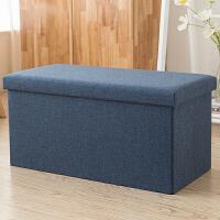 收纳凳储物凳多功能试衣间换鞋椅子家用长方形沙发凳子收纳箱可坐 藏青-1 110L特大号长方形(76*38*38cm)