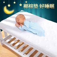 儿童床冬夏两用床垫婴儿床垫椰棕绿色环保无任何胶水婴