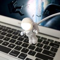 北欧ins风宇航员USB可充电台灯小摆件创意大学生宿舍书桌装饰品