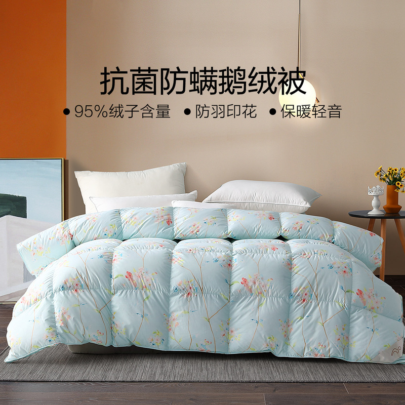 水星家纺 抗菌防螨鹅绒冬被芯95%绒子填充羽绒被子保暖被芯床上用品 清霜醉风