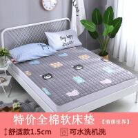 加厚床垫1.2米榻榻米地铺睡垫学生宿舍单人1.5m1.8海绵垫被床褥子定制 床+枕芯一只