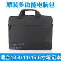 原装戴尔笔记本电脑包 内胆包13.3寸15.6寸男女手提包 行货防水防震便携时尚深灰色