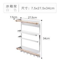2019新款 日式冰箱挂架侧壁挂架免打孔厨房收纳架调味料厨房置物架厨房用品