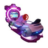 儿童投币电动3D液晶游戏卡丁车摇摇车摇摆机