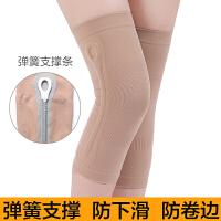护膝运动跑步夏季薄款透气半月板损伤健身膝盖关节男女空调房