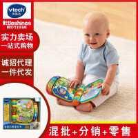 伟易达vtech双语启蒙音乐书 幼儿宝宝电子读物翻翻书早教书点读笔