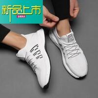 新品上市男鞋春季19新款运动跑步鞋韩版百搭板鞋子男士内增高休闲鞋潮流