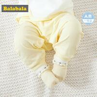 【满减参考价:53】巴拉巴拉婴儿裤子宝宝打底裤新生儿长裤两件装新款纯棉男女童