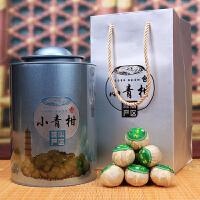 新会生晒小青柑普洱茶8年陈宫廷熟茶陈香6号 橘普陈皮茶叶500