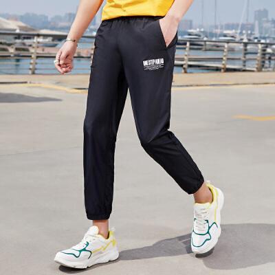 【下单立减50元】特步运动裤男新品收脚薄款梭织长裤男士九分裤束脚裤子881129A39419