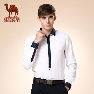 骆驼男装 新品秋款青年修身异色门禁拼接白衣长袖衬衫 衬衣男
