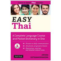 【预订】Easy Thai: Learn to Speak Thai Quickly [With CD (Audio)