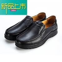 新品上市皮鞋男秋低帮圆头商务休闲男鞋真皮大码英伦牛皮中老年爸爸鞋子 黑色 996211套脚