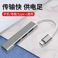 雷�3配件�U展�]typec�D接�^�m用Mac Book air�O果�P�本��Xipadpro2020拓展USB 3.0多接口