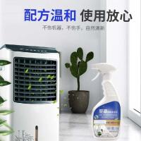 空调清洗剂家用洗内机清洁杀菌消毒免拆免洗去污泡沫挂机洗涤