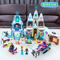 兼容乐高积木女孩拼装系列冰雪奇缘艾莎公主城堡5-8-10岁玩具