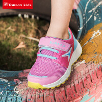 【到手价:102元】探路者儿童童鞋 春夏新款男女中童健走鞋防滑耐磨透气QFOG85026