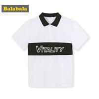 巴拉巴拉男童t恤新款夏装儿童短袖中大童童装复古纯棉Polo衫