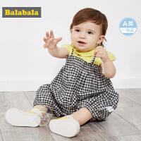 【6.8超品 3件3折价:47.7】巴拉巴拉初生婴儿衣服新生儿连体衣宝宝睡衣甜美格纹假两件夏装女