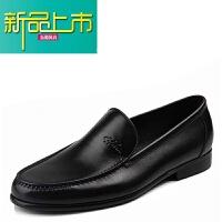 新品上市男鞋皮鞋新款英伦商务正装鞋男真皮套脚透气男士小牛皮低帮鞋 黑色