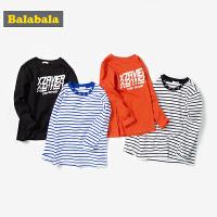 【3折价:29.7】巴拉巴拉童装男童打底衫春季2019新款中大童儿童T恤长袖时尚条纹