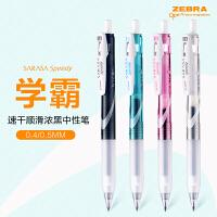 日本ZEBRA斑马速干中性笔JJZ33学霸中性笔黑色碳素按动水笔JJ15升级款升级原配JLV-0.5笔芯