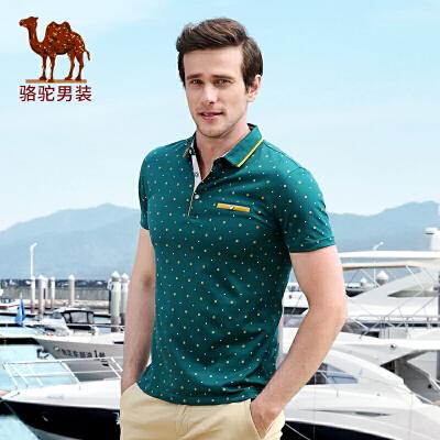 骆驼男装 夏季新款微弹翻领棉质商务休闲短袖T恤衫 男士