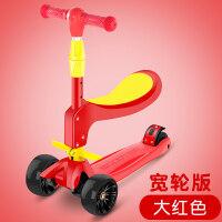 儿童滑板车3轮可坐1-2-3-6岁宝宝小孩初学者溜溜车划板车滑滑车
