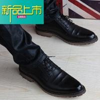 新品上市男士皮鞋冬季加绒鞋子正装尖头韩版英伦商务休闲鞋青少年潮流男鞋