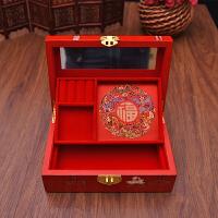 婚庆用品首饰盒 木质收纳盒结婚梳妆盒新人化妆盒结婚礼品手饰盒 红色