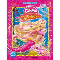 芭比公主梦想故事:芭比之美人鱼历险记,美国美泰,美国美泰,长江少年儿童出版社,9787556003761【正版图书 质