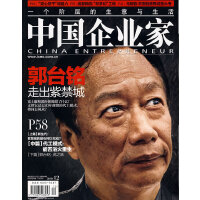 Time out 中国企业家(2010年12期 总第364期)