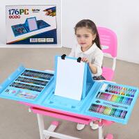 儿童水彩笔套装幼儿园画画笔美术用品绘画小学生画画工具蜡笔 176蓝色画架 配画本礼袋